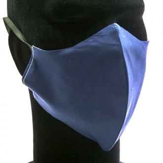 Mascarilla Adulto Azul Marino Grande